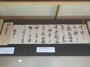 shimoyama-h13.jpg