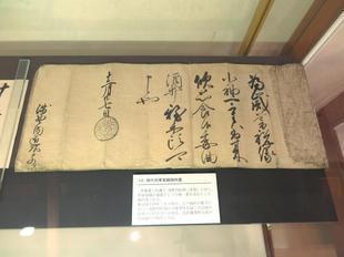 shimoyama-h14.jpg