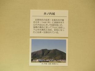 shimoyama-h17.jpg