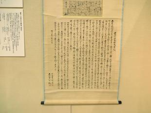 shimoyama-h18.jpg