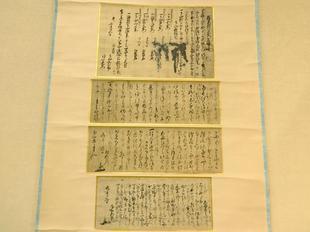 shimoyama-h19.jpg