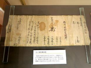 shimoyama-h2.jpg