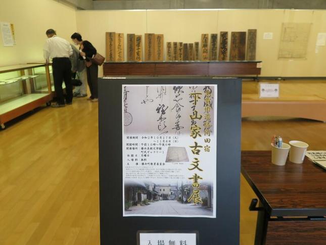 shimoyama-h20.jpg