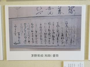 shimoyama-h27.jpg