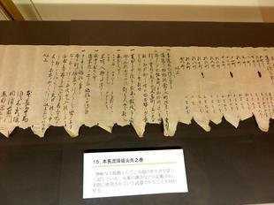 shimoyama-h3.jpg