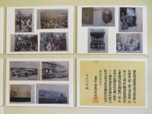 shimoyama-h30.jpg