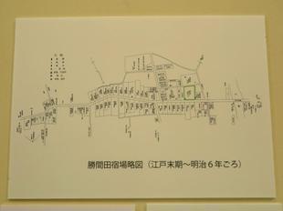 shimoyama-h32.jpg