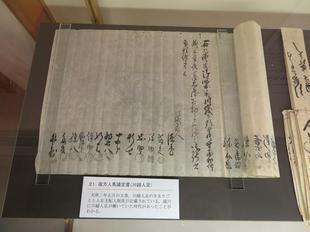 shimoyama-h33.jpg