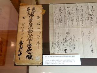 shimoyama-h37.jpg