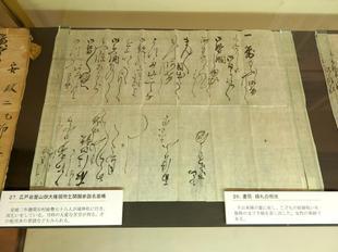 shimoyama-h38.jpg