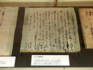 shimoyama-h39.jpg