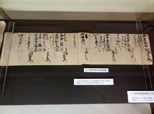 shimoyama-h4.jpg