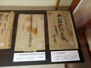 shimoyama-h41.jpg