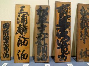 shimoyama-h8.jpg