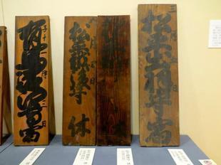 shimoyama-h9.jpg