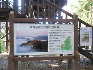 matsuyama-unkai8.jpg