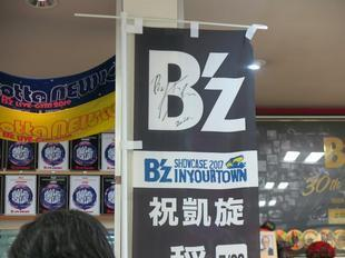 2020-12-15inaba7.jpg