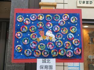 2020toshinoichi23.jpg