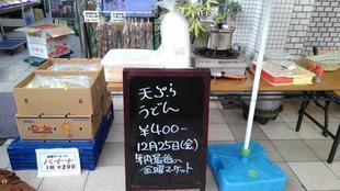 ichi-k2.jpg