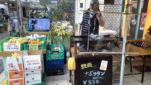 ichi-k6.jpg