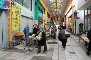 kinyouichi10.jpg