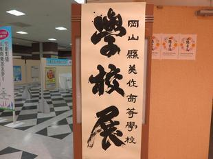 mimasaka2020-.jpg