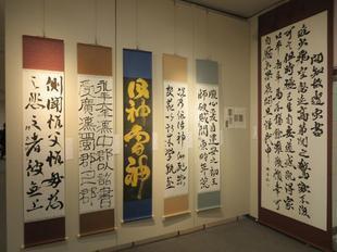 mimasaka2020-20.jpg