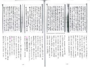 mitsuboshi1.jpg
