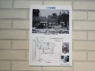 yougaku2020-12-6.jpg