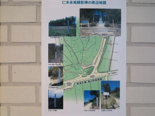 yougaku2020-12-7.jpg