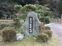 fuefuki-k13.JPG