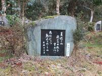 fuefuki-k16.jpg