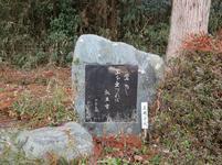 fuefuki-k6.JPG