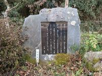 fuefuki-k7.JPG