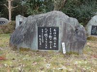 fuefuki-k9.JPG