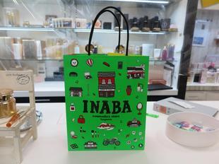 inaba2121-1-10.jpg