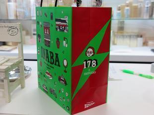 inaba2121-1-11.jpg