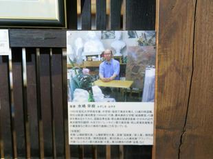 kagamino-b2021-15.jpg