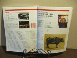 kagamino-b2021-26.jpg