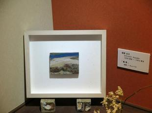 kagamino-b2021-9.jpg