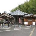 園密山 泰山寺(久米南町)