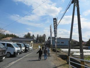 fukuriki2021-20.jpg