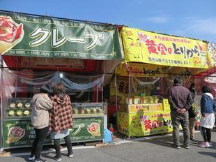 fukuriki2021-23.jpg