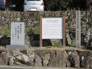 houkoku-gyusya2.jpg