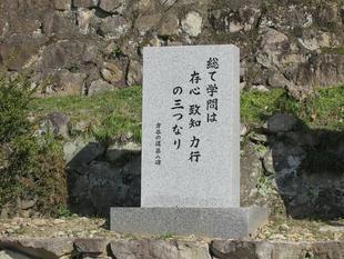 houkoku-gyusya4.jpg