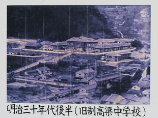 houkoku-onegoya10.jpg