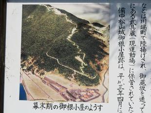 houkoku-onegoya11.jpg