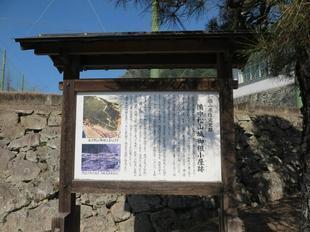 houkoku-onegoya12.jpg