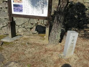 houkoku-onegoya13.jpg