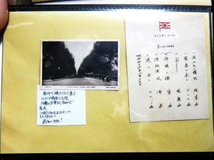 tanaka-jihei14.jpg